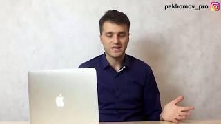 """Курс по заработку """"Вершина"""" отзывы."""