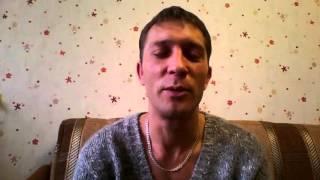 Руслан Першун. Отзыв Александру Балыкову
