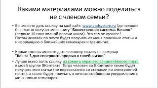 """Семинар """"Ответы на вопросы"""" (7.0)"""