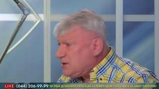 Генерал СБУ Вовк про закон про референдум