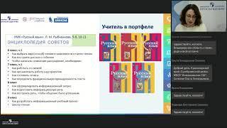 Русский язык в старшей школе. Вспомнить всё