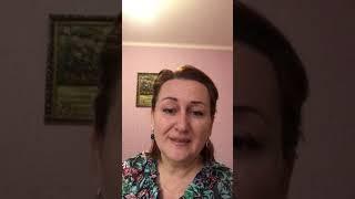 Отзыв о курсе «Астрология Счастья» - Ирина Пронгатий