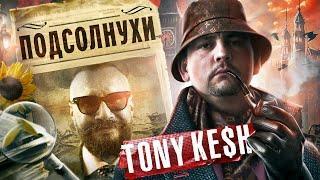"""Обзор бизнеса Ковалева: Фуд-корт """"Подсолнухи"""""""
