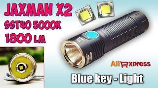 JAXMAN X2  SST40 1800lm 5000k ♦  Распаковка фонаря с Aliexpress.