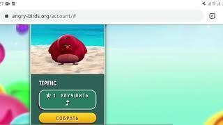 ЛОХОТРОН - игра с выводом денег Angry-Birds.org / Энгри Бёрдс экономическая игра с выводом СКАМ