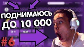 ВЫИГРАЛ 10000 НА ANGRY CARD