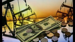 Прогноз курса доллара на 11.05.2020 года Обзор рынка нефти, золота.
