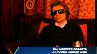 Трансерфинг Реальности. Ступень 1. Пространство Вариантов Вадим Зеланд.