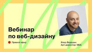 Рисуем интернет-магазин одежды. Часть 2. Moscow Digital Academy