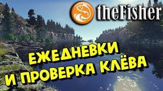 Fisher Online - ГОВОРЯТ, ЧТО НЕ КЛЮЁТ :)))