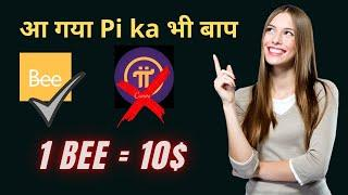 Bee Network vs Pi Network in Hindi // Scam or Real // 2021