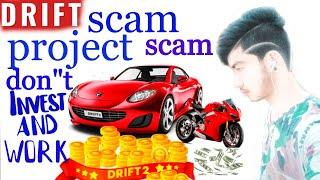"""Drift2.biz is a scam project don""""t Invest and work on it.Drift.biz and Ferma.gg scam sites"""