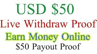 USD $50 Live Withdraw Proof | Make Money Online | Wiseling Withdraw Proof | Wiseling Company Review
