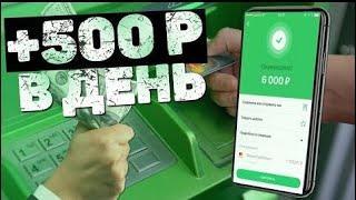 +500 Рублей в День с vtope bot! Зарабатывай в интернете не напрягаясь! Лёгкая Схема Заработка 2020