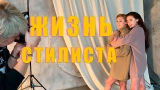 ❄Курсы макияжа, модный обзор Эрмитажа, съемки и конкурс от Л'Этуаль!