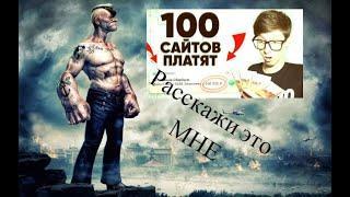 Филипп Орловский разоблачение от КЭПА. Обзор на ПЛОХОЕ