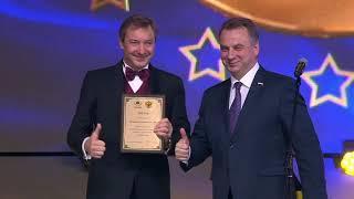 Дипломом от ГосДумы награждается ЖК Бест вей