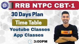 RRB NTPC CBT-1 Time Table || 30 Days Plan || By Vivek Sir || Live@3PM