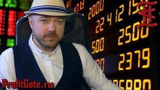 Что такое зомби-рынок. Прогноз курса доллара рубля евро нефть акции РТС. Кречетов - Аналитика.