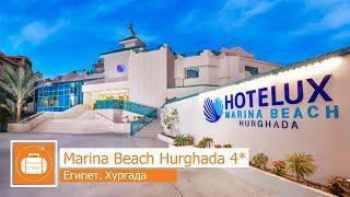 Отзыв об отеле Marina Beach Hurghada 4* в Египте, Хургада