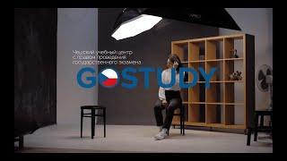 Интервью со студенткой ВШЭ в Праге. Обучение в Чехии. Отзыв о GoStudy.