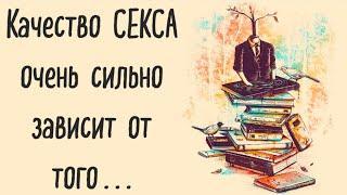 Цитаты, которые заставят вас улыбаться и подарят теплое чувство в душе. Станислав Ежи Лец