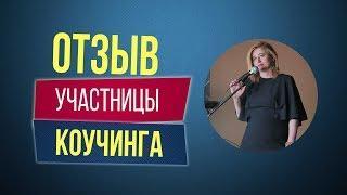 Отзыв об индивидуальной работе с Филиппом Литвиненко  Светлана