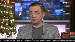 Новогоднее поздравление Зеленского потерпело крах, Путина в Украине смотрели больше – Дудкин