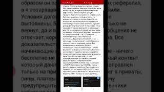 АНГЕЛ vs. БУКМЕКЕРЫ angeltru развод на деньги в телеграмм