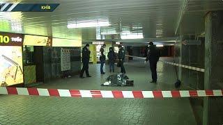 У центрі Києва зарізали чоловіка. Він помер на місці