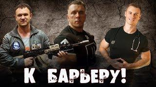К барьеру! Стероидмен vs Доктор Егоров