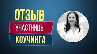 Отзыв об индивидуальной работе с Филиппом Литвиненко  Юлия