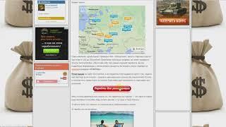 Обзор  TravelPayouts  хорошая партнерская программа Aviasales and Hotellook! Заработок на туризме!