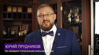 Отзыв о phygital-курсе Wine Profi Школы сомелье Wine State Юрия Прудникова