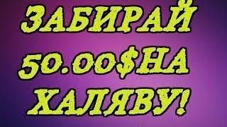 Получите 500 ACI (50$) в токенах! Криптовалюта Даром!