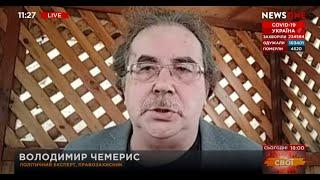 Ни при Порошенко, ни при Зеленском никто не собирался устанавливать мир на Донбассе – Чемерис