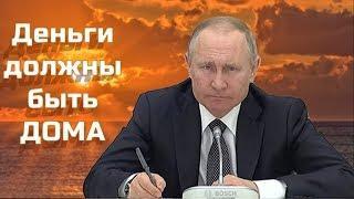 Дискуссия Рабочей группы с Путиным по поправкам в Конституцию
