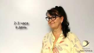 «Сезам, откройся!» — Курс о заработке на партнерских программах Марина Марченко отзывы!