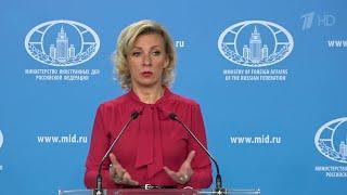 МИД России считает угрозой слова американского генерала о возможности нападения на Калининград.
