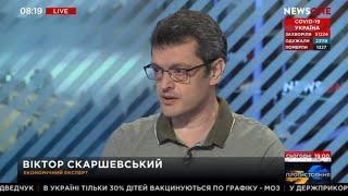 По записям разговоров с Путиным видно, насколько циничную игру вел Порошенко – Скаршевский