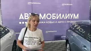 Довольный покупатель оставил отзыв о работе салона Автомобилиум!