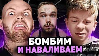 НАКАЧЕННЫЙ БИЦЕПС-НОС! Самая угарная личинка игоря войтенко! 17 серия