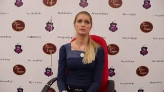 Отзыв Екатерины на тренинг Катрин Форс