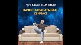 #Автоматик 85 000 рублей на автоматизации сервиса Тариф Все сам