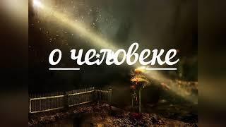 ОТЧАЯННО РОМАНТИЧЕСКИЕ ЦИТАТЫ Владимира Набокова