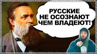 ИНОСТРАНЦЫ ПРО РУССКИЙ ЯЗЫК! Что говорили великие люди о русском языке? Цитаты великих!