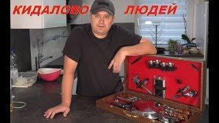ОСТОРОЖНО МОШЕННИКИ РАЗВОД ЛЮДЕЙ ПО ВСЕЙ РОССИИ