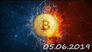 Курс криптовалют BTC, ETH, XRP, BNB 05.06.2019