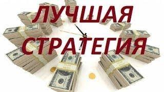 Честный Обзор видео курса Тройной удар имея три источника заработка в интернет  от Наталья Акулова