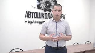 Отзыв франшиза Автошкола Джек г. Оренбург Тимур Исхаков